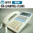 【中古】NTT GX用 GX-(24)BTEL-(1)(W) 24ボタンバス用標準電話機【ビジネスホン 業務用 電話機 本体】