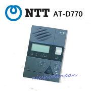 【中古】AT-D770NTT留守番電話装置H-FC-60M・複写取扱説明書付き【ビジネスホン業務用電話機本体】