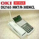 【中古】DI2165 MKT/R-30DKCL 沖 OKI IPstage カールコードレス電話機【ビジネスホン 業務用 電話機 本体 子機】