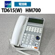 【中古】saxa/サクサ HM700用 TD615(W) 18ボタン多機能電話機【ビジネスホン 業務用 電話機 本体】