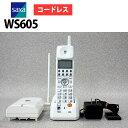 【中古】SAXA/サクサ HM用 WS605(W) アナログコードレス電話機【ビジネスホン 業務用 電話機 本体 子機】