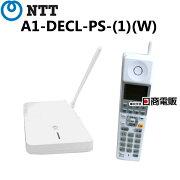 【中古】A1-DECL-PS-(1)(W)+A1-DECL-CS-(1)(W)NTTαA116年製コードレス電話機【ビジネスホン業務用電話機本体】