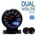 Deporacing デポレーシング追加メーターDUALシリーズ 電圧計 ...