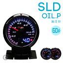 Deporacing デポレーシング追加メーターSLDシリーズ 油圧計 6...