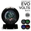 PROSPORT プロスポーツ追加メーターPREMIUM EVOシリーズ 電圧...