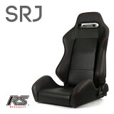 Rennsport(レンシュポルト)SRシリーズ【SRJ】セミバケットシート/ブラックPVCレザー(パンチング加工) 21段階レバー式リクライニング
