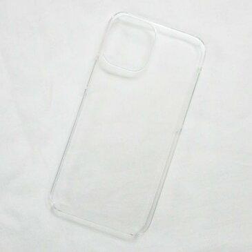 iPhone12 ケース (6.1インチ) iPhone12 Pro ハードケース スマホケース 透明 ケース クリア 無地ケース アイフォン12 iphone 12 プロ アイフォンカバー スマホカバー 保護ケース docomo au SoftBank ドコモ シンプル スマートフォン カバー お買い得 ポイント利用