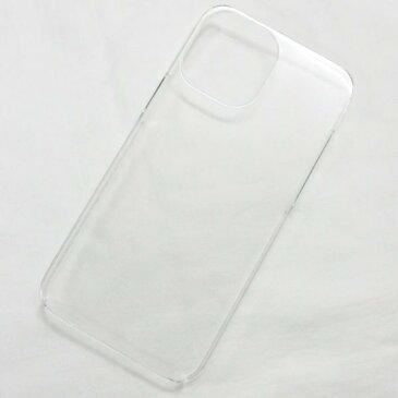 iPhone12 Pro Max ケース (6.7インチ) ハードケース スマホケース 透明 クリア 無地ケース アイフォン12 プロ マックス iphone 12 pro max アイフォンカバー スマホカバー 保護ケース docomo au SoftBank ドコモ シンプル スマートフォン カバー お買い得