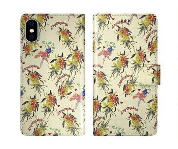 全商品 ポイント5倍 スマホケース 手帳型 iPhone XS Max iPhone XS iPhone XR SO-01L SO-05K SO-04K SO-03K SH-01L SH-03K SH-01K SC-02L SC-01L SC-03K SC-02K SC-01K F-04K F-01K SOV38 SOV37 SOV36 SHV42 SHV41 SHV40 702SO 701SO ほぼ 全機種対応 送料無料