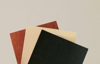 東山紙和餐墊,午餐墊 (驅蚊水冷北歐) 松黑色長袍一 [時尚餐具墊、 餐墊 (驅蚊水冷北歐)、 登山和紙]
