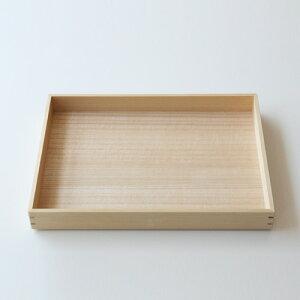 【100円offクーポン】桐本泰一/あすなろトレーM