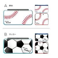 【ボール柄】ニンテンドー3DS、2DSクリアカバー3DSLLケースNEW3DSカバーNINTENDO2DS保護ケース人気かわいいおしゃれ新型デコスキンシールスイッチステッカーウォールステッカー