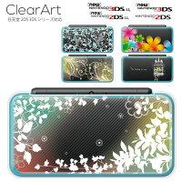 3DS/LL専用任天堂ClearArtsケースカバー/CND10(ニンテンドーオシャレでカワイイデザイン)