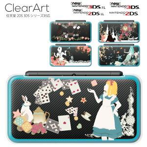 NEW 3DS LL ニンテンドー3DS ケース カバー 任天堂 nintendo デザインケース スマホケース と一緒に♪ 人気 きれい かわいい おしゃれ 新型 2014年モデル /CND102(ニンテンドー オシャレでカワイイデザイン)