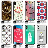 iPhoneXケースiPhone8ケースiPhone7ケース背面強化ガラス+TPUハイブリッドケースiPhoneXiPhone7PlusiPhone8Plusソフトハード/100デザイン