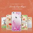 iphone7ケース iPhone7Plusケース iphone6sケース iphone6 plusケース iphoneSEケース iphone5sケース ipod touchケース ipod nanoケース 第4世代 第5世代 第6世代 スマホケース アイフォン7ケース 全機種対応