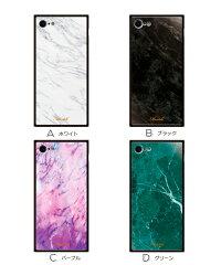 iPhoneXケースiPhone8ケースiPhone7ケース背面強化ガラス+TPU(スクエア)ハイブリッドケースiPhoneXiPhone7PlusiPhone8Plusソフトハード/8iPhone7/8Plusシンプルメンズかわいい送料無料/マーブル