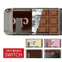 【チョコ】ニンテンドースイッチ 本体 ケース ニンテンドースイッチカバー Nintendo Switch カバー コントローラーケース シール と一緒に 傷 汚れ 防止