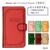 【楽天】【ダイアリー】全機種対応 ダリアリーケース 手帳型スマホケース 手帳カバー 携帯ケース 全機種対応 手帳型 スマホケース カバー アイフォン iPhone7 plusSHV38 KYV40 KYV39 F-04J Zenfone3 Laser (ZC551KL) SH-M04 P9 MO-01J V03 AQUOS Xx3 mini(603SH) Xperia XZ(601SO) SOV34 F-01J