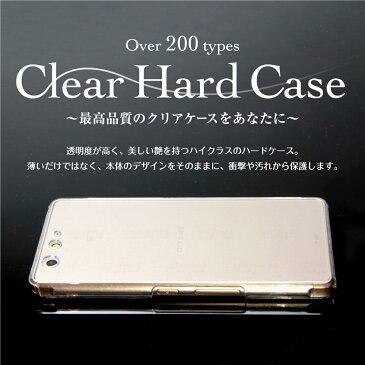 かんたんスマホ 705KC スマホケース Y!mobile ハードケース シンプル 無地 クリアケース