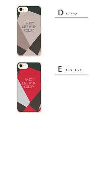 スマホケース全機種対応iphoneXiphone8ケースiphone8plusiphone7iphone7plusカバーAQUOSXperiaエクスペリアGalaxyギャラクシーアロウズZenFone4HUAWEIHTC格安スマホSIMフリーシンプルメンズかわいい送料無料/幾何学模様