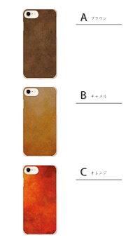スマホケース全機種対応iphoneXiphone8ケースiphone8plusiphone7iphone7plusカバーAQUOSXperiaエクスペリアGalaxyギャラクシーアロウズZenFone4HUAWEIHTC格安スマホSIMフリーシンプルメンズかわいい送料無料/グランジ