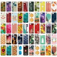 スマホケース全機種対応iphoneXiphone8ケースiphone8plusiphone7iphone7plusカバーAQUOSXperiaエクスペリアGalaxyギャラクシーアロウズZenFone4HUAWEIHTC格安スマホSIMフリーシンプルメンズかわいい送料無料/オルテガ