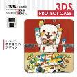 NINTENDO 2DS 3DS ケース 3DSLLケース 3DSLLカバー NEW3DSカバー NEW3DSLL カバー 任天堂 ケース カバー ニンテンドー3DS/LL/NEW 3DS/NEW3DS LL専用【やまきえり】109「cat」