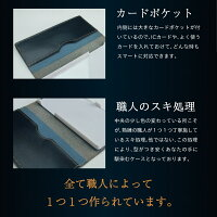 スマホケース手帳型全機種対応栃木レザー日本製maidinJAPAN本革SO-01JSHV37SH-02JDM-01JSOV34601SOV03HUAWEIP9SH-M04ZC551KLKYV40