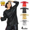 ヒップホップ衣装 BB65060 メタリックTシャツ ...