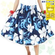 フラダンス シングル パウスカート スカート