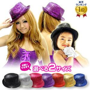 ダンス 衣装 スパンコール 帽子 CB スパンコールハット 中折れハット マジック 小物 コスプレ衣装 ステージ衣装