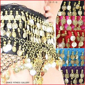 いっぱい ロアヒップスカーフ スカーフ ショール アクセサリー コスチューム スカート アラビアン