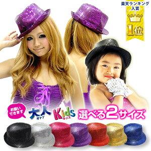 ダンス 衣装 スパンコール 帽子 □■CB スパンコールハット 中折れハット マジック 小物 コスプレ衣装 ステージ衣装
