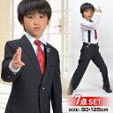 子供服 スーツ 男の子スーツ 黒 上下セット こどもスーツ 7点セット...