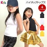 3F-T99293-kidsキッズトップス