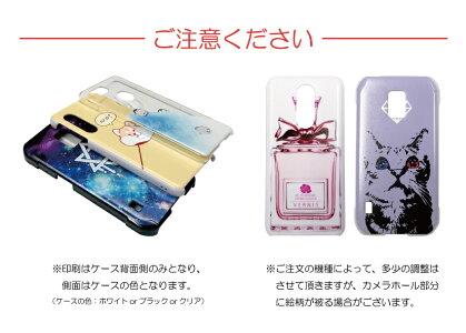 スマホケース韓国ハングルシンプルペアお揃いiPhoneXSMaxiPhoneXRiPhoneXiPhone8iPhone7Xperia1SO-03LSOV40AseXZ3SO-01LXZ2XZ1XZaquosgalaxyS10S9S8ハードケースほぼ全機種対応SE6sアイフォンエクスペリアギャラクシーカバーアクオス