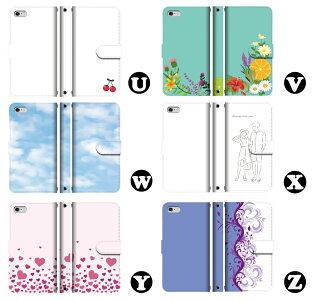 iPhone7ケース手帳型iphone7plusほぼ全機種対応スマホケースメール便送料無料PlusXperiaXZXZsZ5Z4Z3GalaxyS8S8+AQUOSSE6sGalaxyアイフォンエクスペリアギャラクシーカバーAQUOSdc-1002動物かわいい猫犬