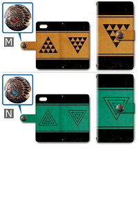 iphone8ケース手帳型ほぼ全機種対応iphoneXiPhone8PlusXperiaXZXZsZ5Z4GalaxyS8S8plusAQUOSSE6sGalaxyアイフォンエクスペリアギャラクシーカバーアクオスエスニックインディアンdd-312