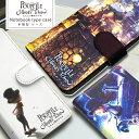 えんとつ町のプペル スマホケース 西野 亮廣 にしの 全機種対応 手帳型 iPhone12 mini iPhone Pro Max アイフォン12 ミニ プロ iPhoneSE 第二世代 SE2 iPhone11 ハードケース 人気 おすすめ デザイン プレゼント メンズ レディース ギフト 送料無