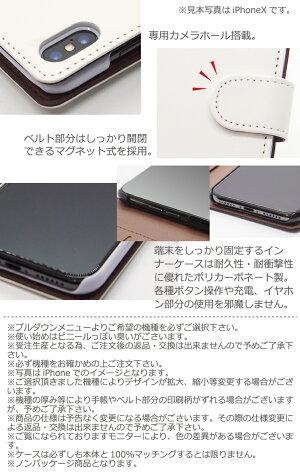 iPhone8ケースiphone8plusほぼ全機種対応iphone7iphoneXスマホケース手帳XperiaXZXZsZ5Z4GalaxyS8S8+AQUOS6sGalaxyS8S8+アイフォンエクスペリアギャラクシーカバーAQUOS無地dnp-001