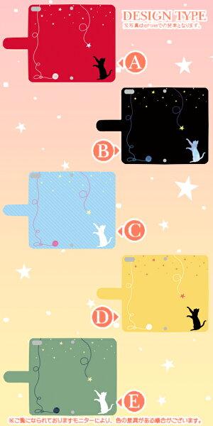 iphone8ケース手帳型ほぼ全機種対応iphoneXiPhone8PlusXperiaXZXZsZ5Z4GalaxyS8S8plusAQUOSSE6sGalaxyアイフォンエクスペリアギャラクシーカバーアクオス猫ネコ動物星dc-635