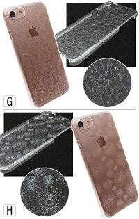 iPhone8ケース8plusほぼ全機種対応iphone7iphoneXスマホケースクリアハードケースXperiaGalaxyAQUOSアイフォンエクスペリアギャラクシーカバー花柄ペイズリー雪冬rb-1004