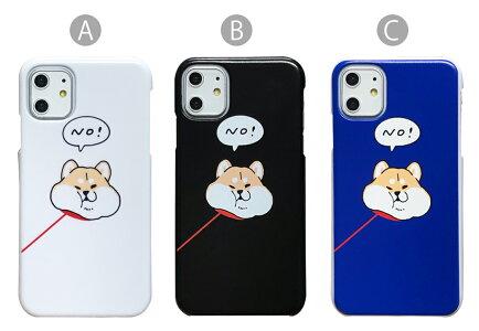 女子高生の無駄づかいドラマアニメケースハードケースほぼ全機種対応iphoneXiPhone8PlusXperiaXZXZsZ5Z4GalaxyS8AQUOSSE6sGalaxyアイフォンエクスペリアギャラクシーカバーアクオス犬いぬ柴犬カラフルかわいい動物