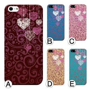 iPhone7ケースiphone7plusほぼ全機種対応スマホケースメール便送料無料ハードケースXperiaXZXZsZ5Z4Z3GalaxyS8S8+AQUOSSE6sGalaxyS8S8+アイフォンエクスペリアギャラクシーカバーAQUOSdocomoauSoftBankY!mobilerb-770花ボタニカル