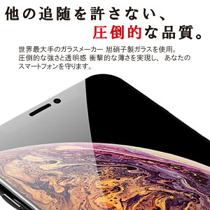 AndroidOneS7アンドロイドワンフィルムガラスフィルム保護フィルム強化ガラス液晶保護飛散防止指紋防止硬度287H高光沢クリア送料無料翌日出荷