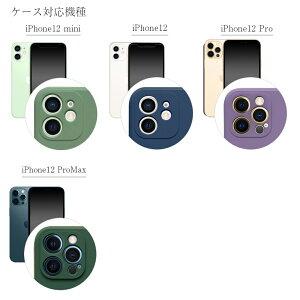 スマホケースiphone8iphoneSE第2世代iphone11iphone11proiphone11promaxiphone7シリコンカバーケースリング付き12カラーバリエーション衝撃分散吸収