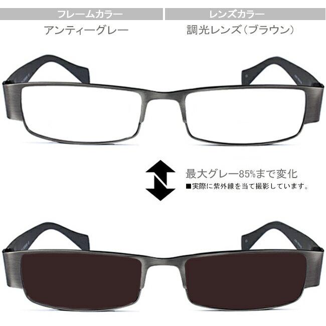 眼鏡・サングラス, 眼鏡  J-2019 c2-Brown