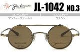 ジョンレノン John Lennon アンティークゴールド/ブラウン 丸メガネ ジョン・レノン john lennon JL-1042 3 jl044