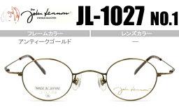 ジョンレノン John Lennon アンティークゴールド クラシックメガネ ジョン・レノン john lennon JL-1027 n1 jl022